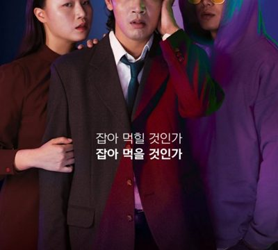 Lucky Monster (2020) Episode 1 English Subbed