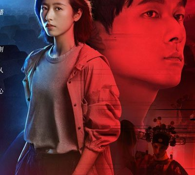 Medical Examiner Dr. Qin: Silent Evidence (2021) Special 4 Episode 30.4 English Subbed