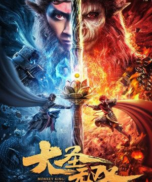Monkey King: The One and Only (2021) Episode 1 English Subbed