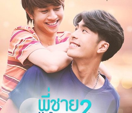 My Bromance 2 : Movie Edition 2021 Episode 1 English Subbed