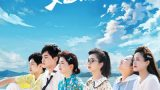 My Deskmate (2021) Episode 18 English Subbed