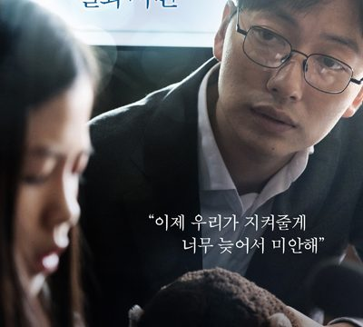 My First Client Episode 1 English Subbed
