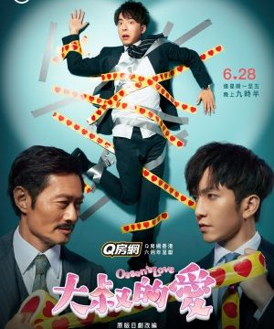 Ossan's Love: Love or Dead (2021) Episode 14 English Subbed