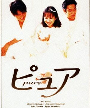 Pure (1996) Episode 10 English Subbed