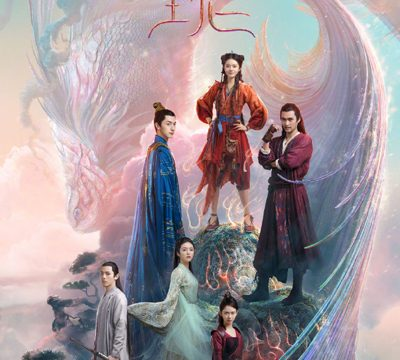 The Blessed Girl (2021) Episode 14 English Subbed
