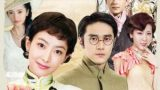The Chronicles Of A Town Called Jian Episode 41 English Sub