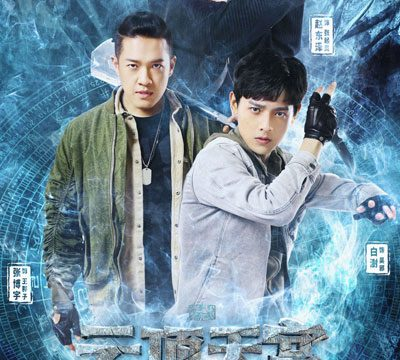 The Lost Tomb 2 Explore With The Note 2021 Episode 25 English Sub