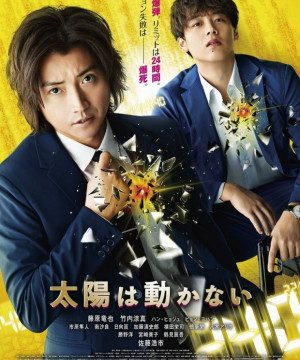 The Sun Does Not Move 2021 Episode 1 English Sub