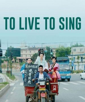 To Live To Sing 2019 Episode 2 English Sub