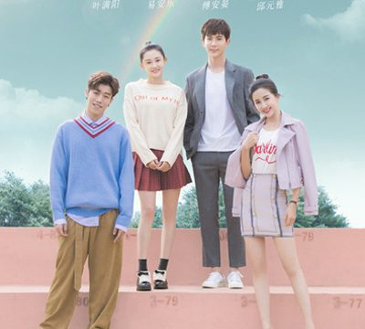 Unstoppable Youth Episode 40 English Subbed