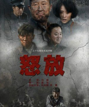 Wrath of the Wolf (2014) Episode 31 English Subbed