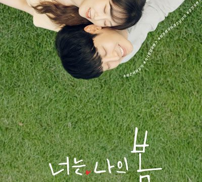 You Are My Spring 2021 Episode 17 English Sub