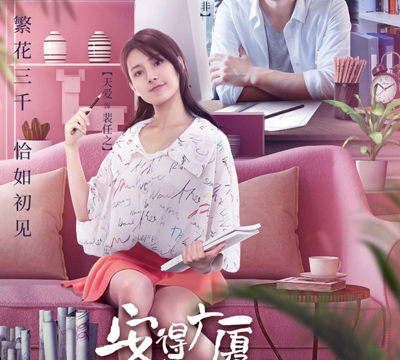 A Thousand Miles Of Mansions 2021 Episode 25 English Sub