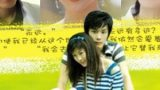 An Angel Will Love You For Me (2008) Episode 29 English Subbed