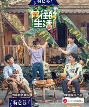 Back to Field : Season 4 (2020) Episode 11 English Subbed