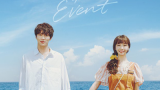 Check Out The Event 2021 Episode 5 English Sub
