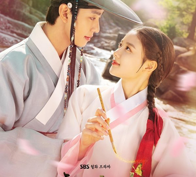 Lovers Of The Red Sky 2021 Episode 15 English Sub