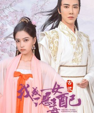 I Became A Vicious Supporting Actress 2021 Episode 25 English Sub