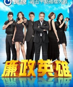 Justice Heroes (2011) Episode 234 English Subbed