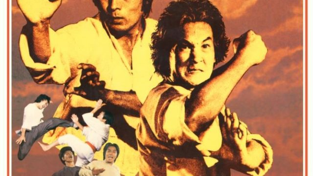Legend of a Fighter (1982) Episode 1 English Subbed