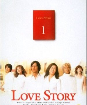 Love Story (2001) Episode 8 English Subbed