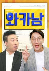 Man Who Uses Wife's Credit Card Episode 8 English Subbed