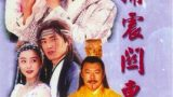 Musketeer and Princess (2003) Episode 32 English Subbed