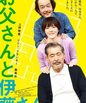 My Dad and Mr. Ito (2016) Episode 1 English Subbed