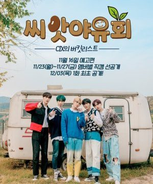 Picnic of Seeds: CIX's Bucket List (2020) Episode 6 English Subbed