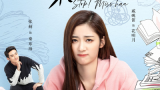 Stop! Miss Hua (2021) Episode 8 English Subbed