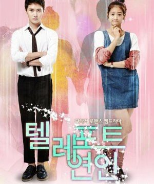 Teleport Love (2014) Episode 3 English Subbed