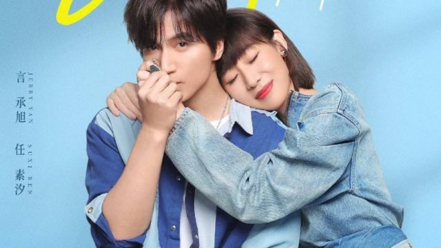 Tempting Hearts 2021 Episode 1 English Subbed