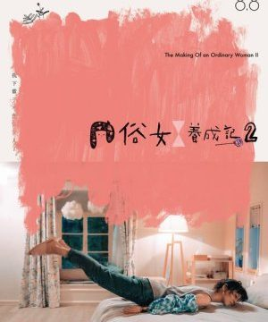 The Making Of An Ordinary Woman 2 2021 Episode 11 English Sub