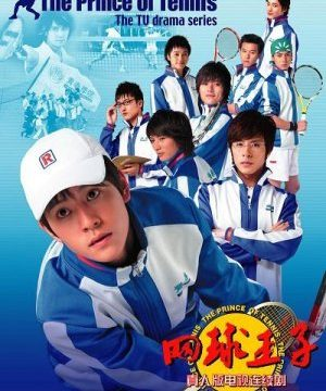 The Prince of Tennis (2008) Episode 21 English Subbed