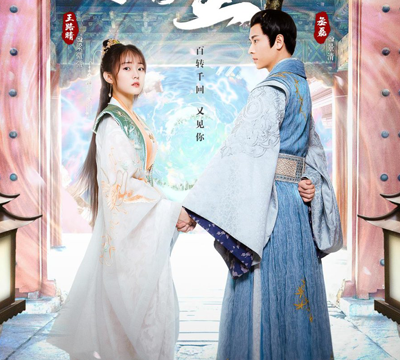 The Queen Of Attack 2 2021 Episode 19 English Sub