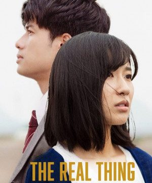 The Real Thing (2020) Episode 1 English Subbed