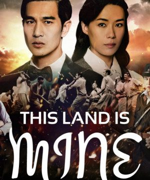 This Land Is Mine Episode 8 English Sub