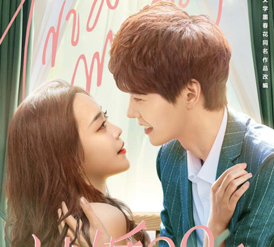 Trial Marriage 2021 Episode 25 English Sub