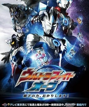 Ultra Fight Orb (2017) Episode 5 English Subbed
