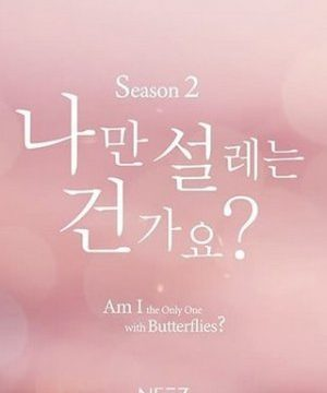 Am I the Only One with Butterflies? Season 2 (2019) Episode 3 English Subbed