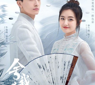 Go Into Your Heart 2021 Episode 42 English Sub
