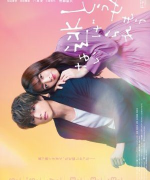 Douse Mou Nigerarenai (Can't Run Away from Love) (2021) Episode 1 English Subbed