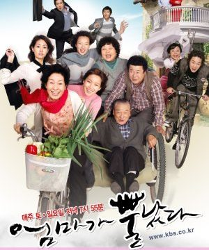 Mom Has Grown Horns (2008)  Episode 66 English Subbed