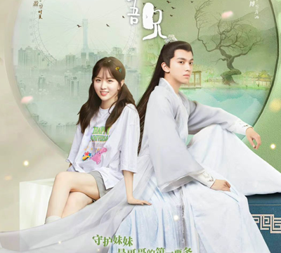 My Dear Brothers 2021 Episode 33 English Sub