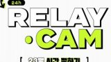 Nct 24hr Relay Cam 2021 Episode 25 English Sub