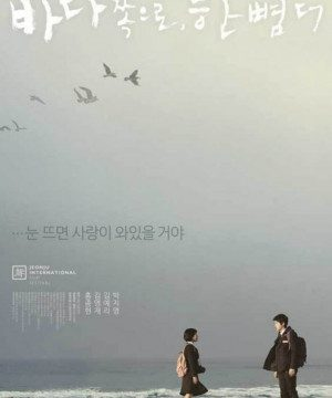 One Step More to the Sea (2009) Episode 1 English Subbed