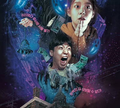 Show Me The Ghost 2021 Episode 2 English Sub