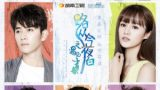 The Endless Love Episode 33 English Sub