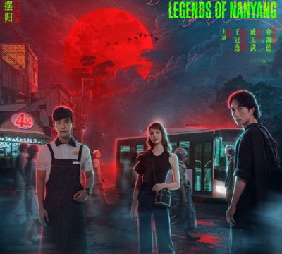 The Ferryman: Legends of Nanyang (2021) Episode 36 English Subbed