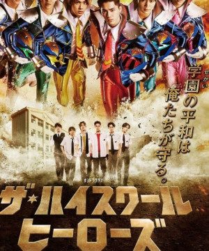 The High School Heroes 2021 Episode 8 English Sub